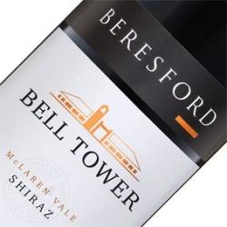 BERESFORD BELL TOWER SHIRAZ 2018